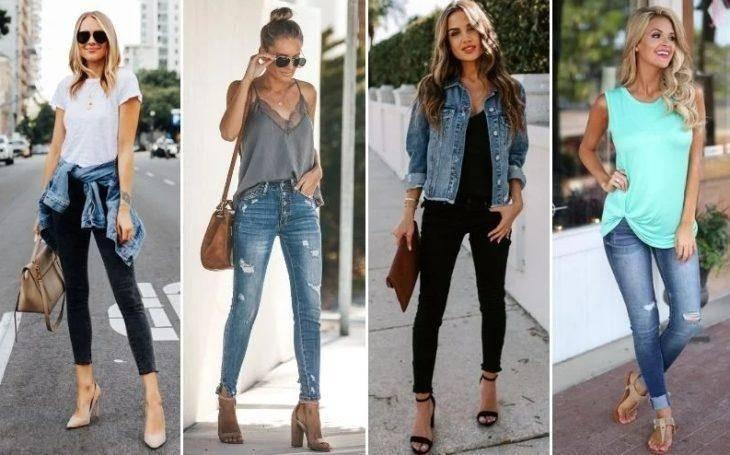 Узкие джинсы можно носить летом, если не жарко