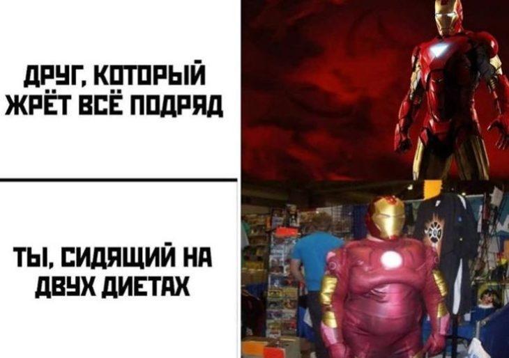 Похудение - смешные мемы 84 (9)