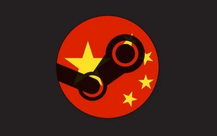 Steam в китае 1
